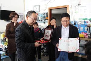 副县长、红十字会长应跃成慰问磐安首位器官捐献者家属